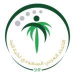 شعار الاتحاد السعودي